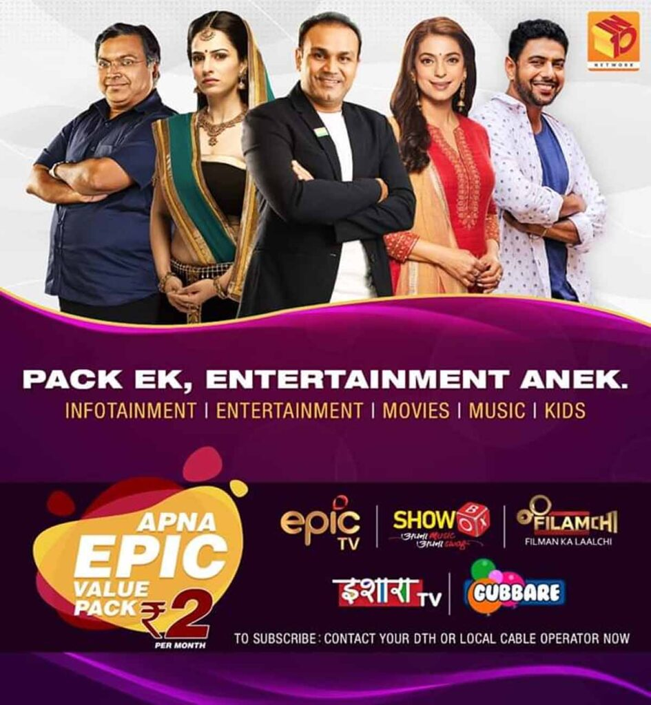 IN10 Media's Apna EPIC Value Pack to soon offer 5 channels