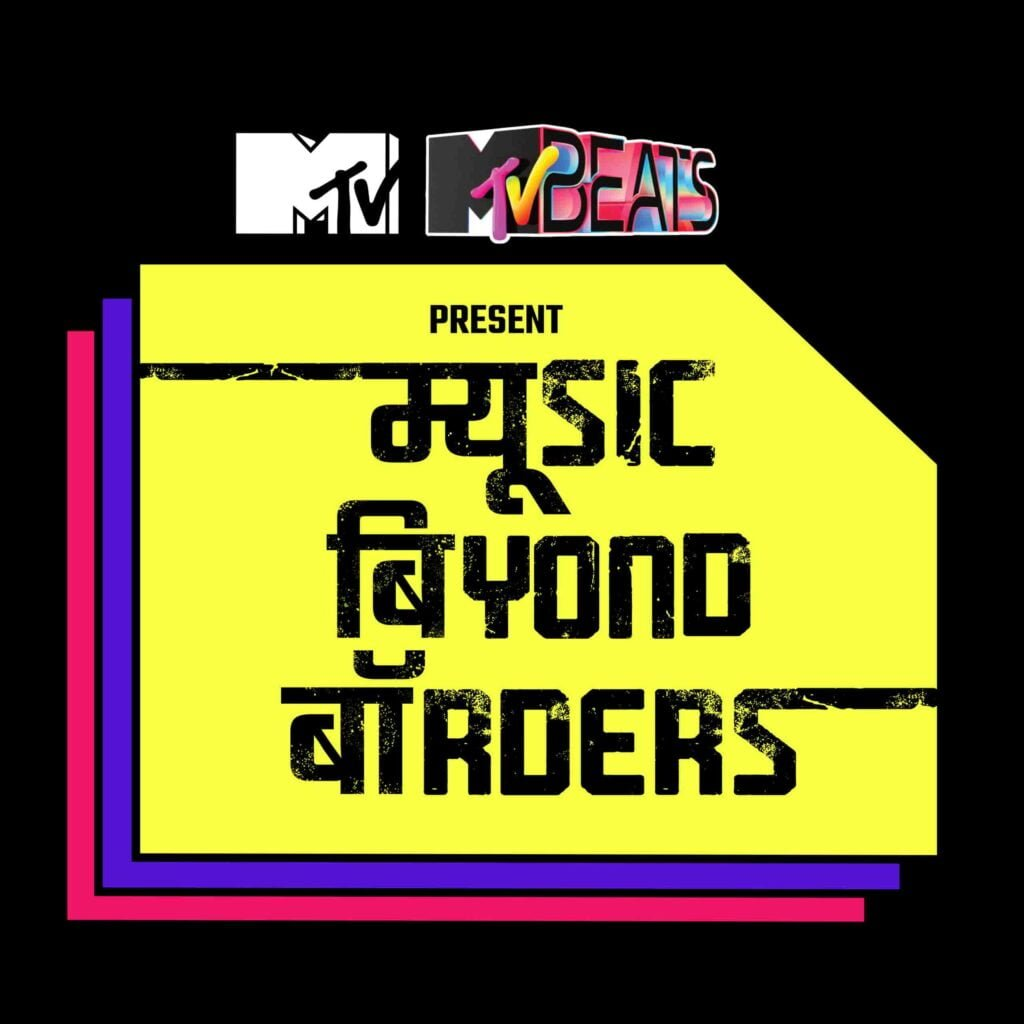 MTV and MTV Beats to bring 'Music Beyond Borders' this World Music Day