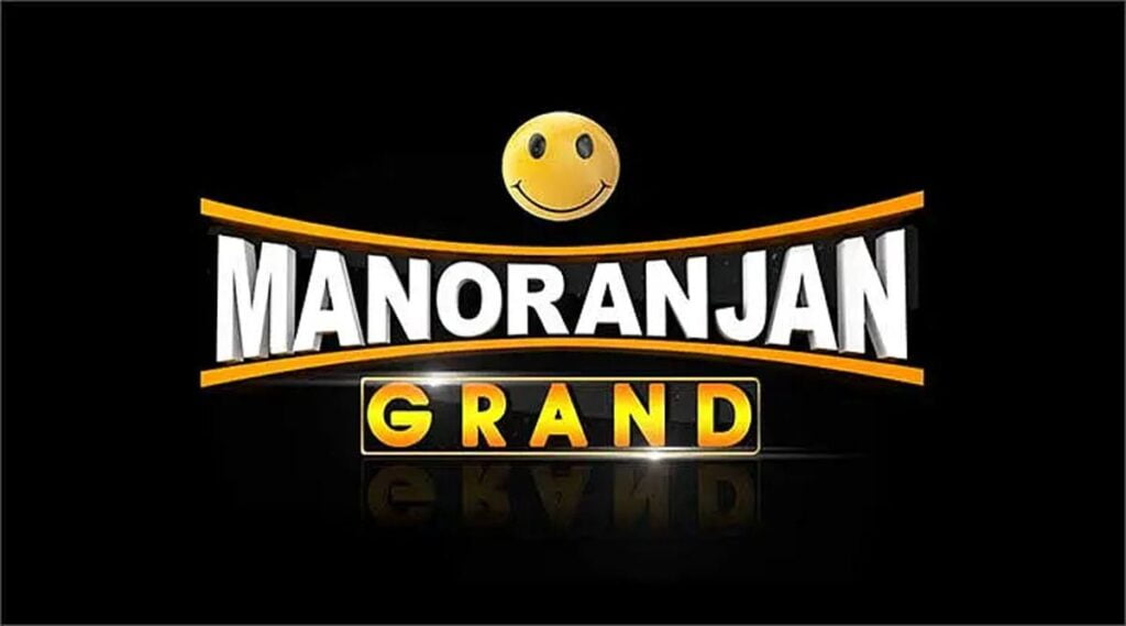 Manoranjan Grand fails to pay 5th installment to Prasar Bharati despite extended timeline