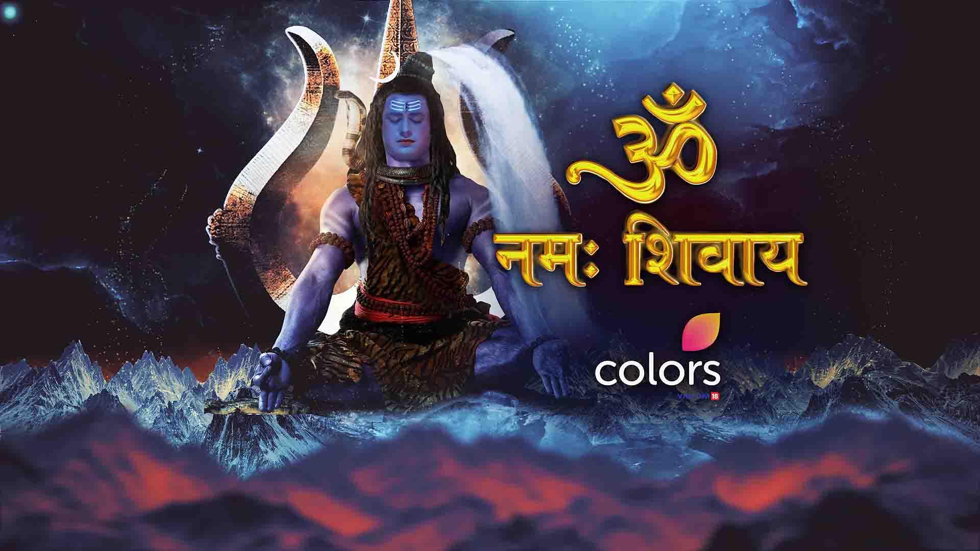 Om Namah Shivay Colors