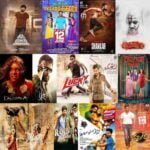 Sony MAX Highlights and Listing - July 1 - 15, 2020