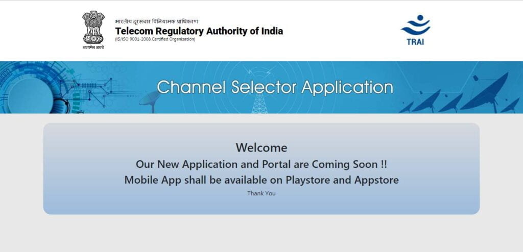 TRAI to launch 'TRAI Channel Selector App' and a revamped portal