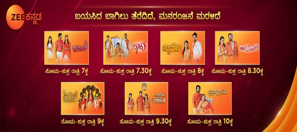 Zee Kannada back with fresh format content