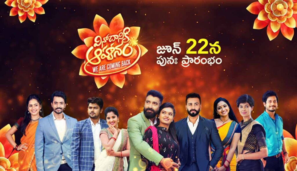 Zee Telugu to air fresh episodes from June 22nd