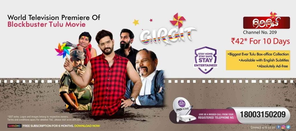 Dish TV and D2h launch 'Girgit Active' VAS channel dedicated to WTP of Blockbuster Tulu Film'Girgit'
