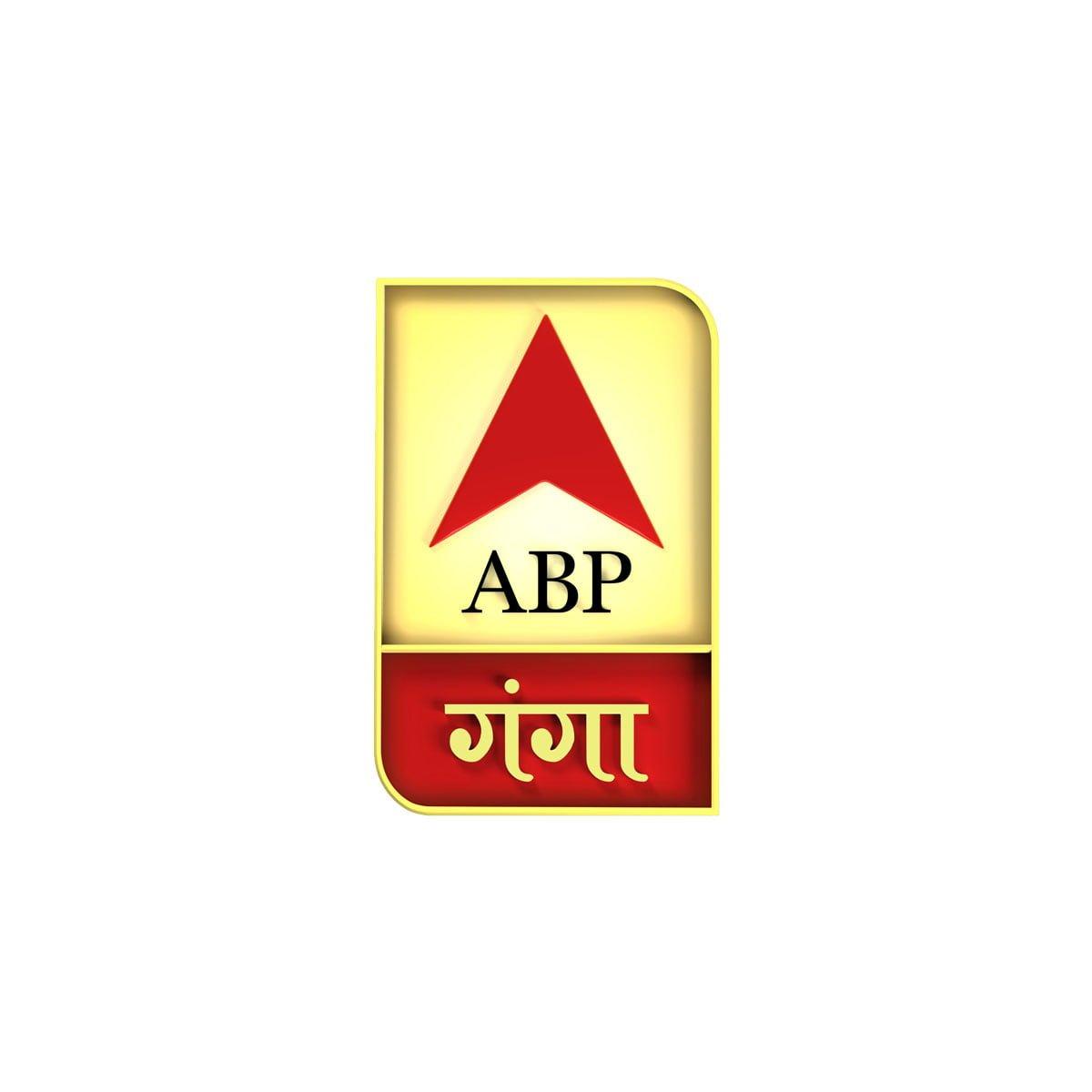 ABP Ganga Logo