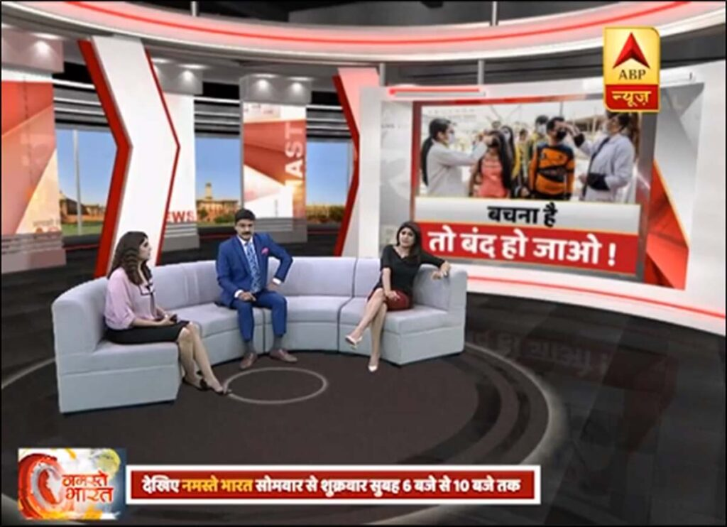 ABP News' Morning Show, 'Namaste Bharat' dazzles viewers with a unique format