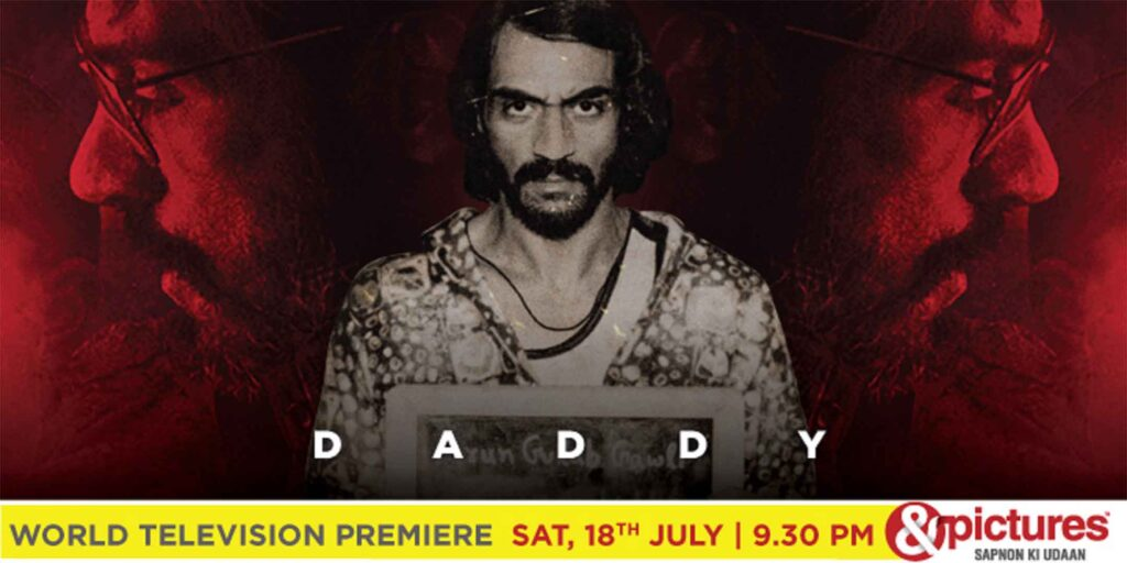 &pictures to air World Television Premiere of 'Daddy' this Saturday
