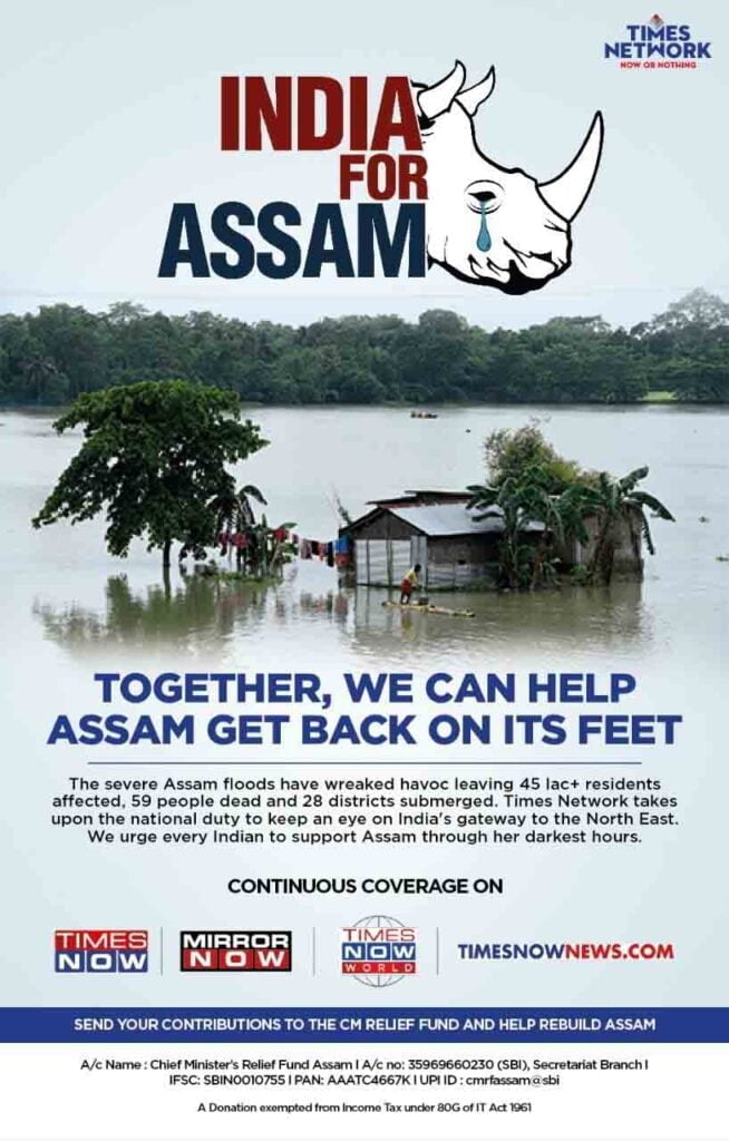 Times Network announces 'India For Assam'