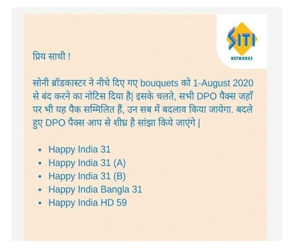 Sony Pictures Network India to shutdown 5 Happy India Packs from 1st August