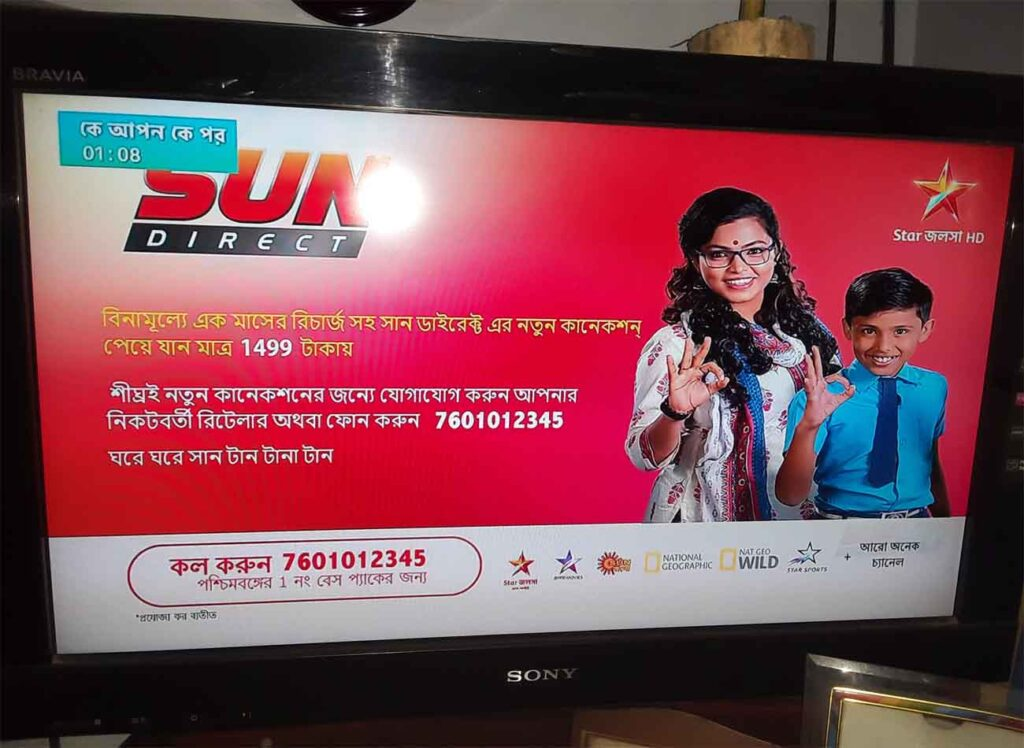 Sun Direct new connection offers start at Rs 1499 in West Bengal, Odisha, and Maharashtra