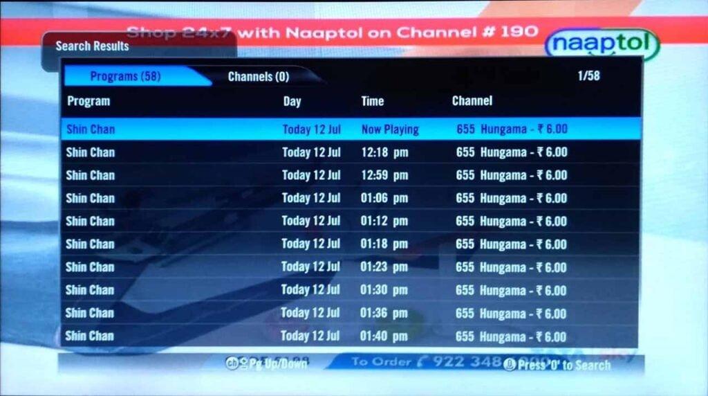 Tata Sky HD Update 3 1