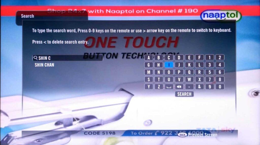 Tata Sky HD Update 4