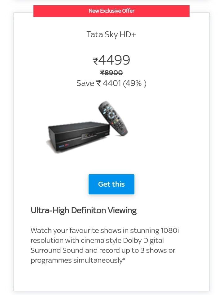 Tata Sky HD multi TV price drop