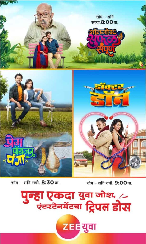 Zee Yuva to roll fresh episodes of its shows from July 13