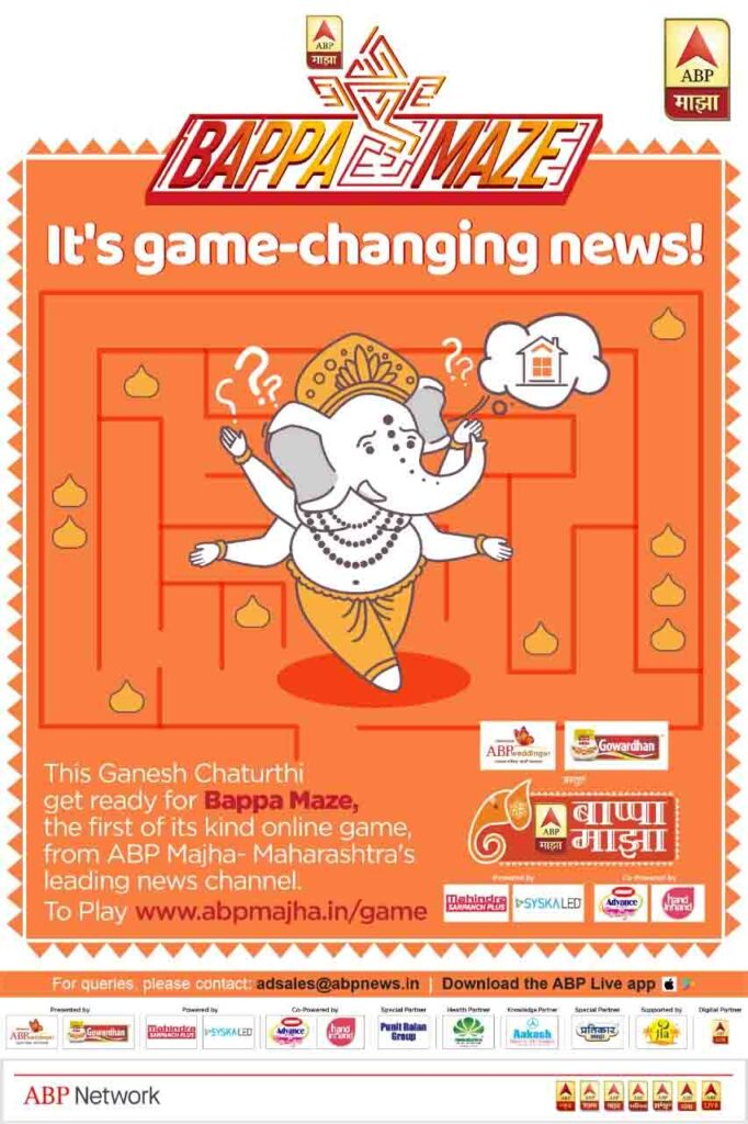 ABP Majha brings special programming as part of its illustrious property 'Bappa Majha'