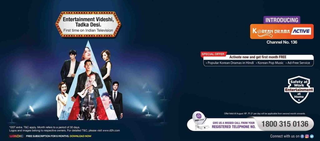 Dish TV and D2H launch 'Korean Active Drama' service channel for its customers