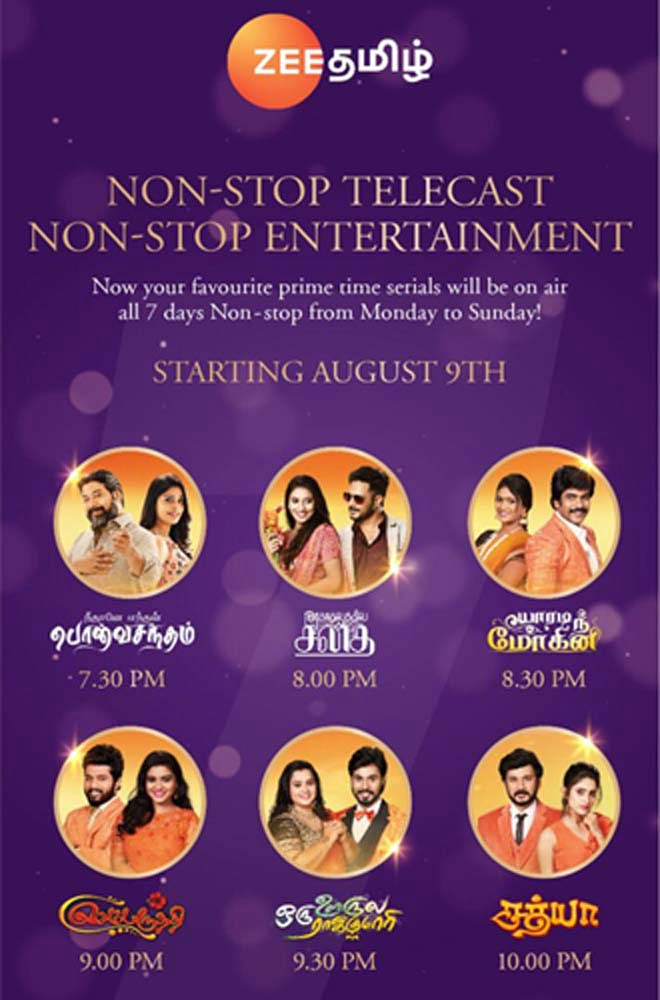 Zee Tamil to air its fiction shows 7 days a week
