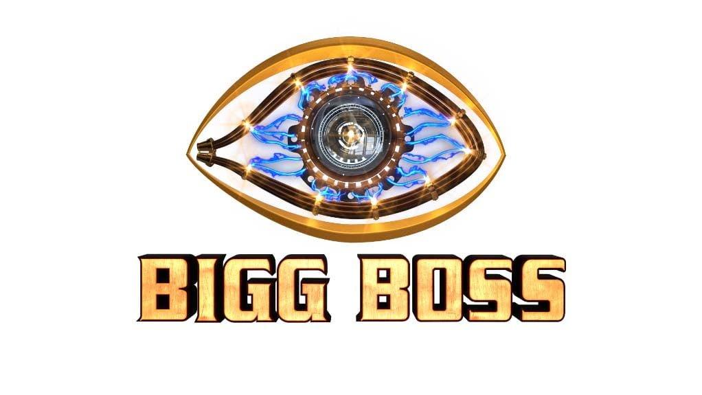Bigg-Boss-14-logo.jpg