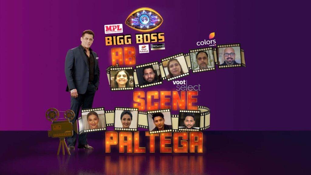 Bigg-Boss-2020-1-1024x576.jpg