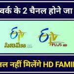 ETV Video