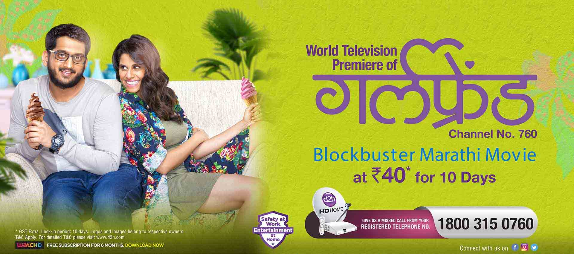Dish TV and D2H launch service channel dedicated to WTP of Marathi Movie 'Girlfriend'