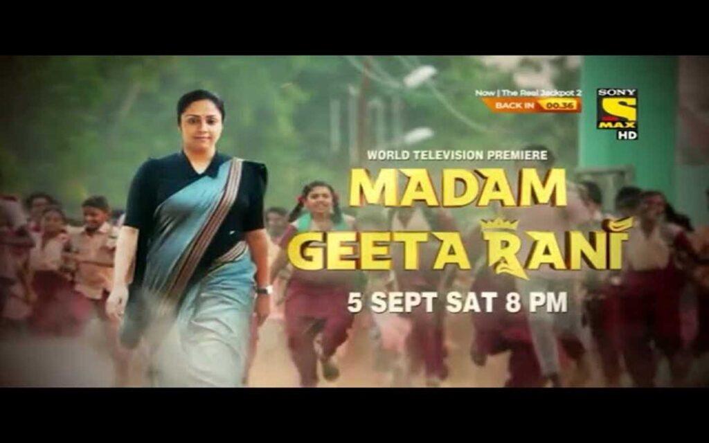 Madam-Geeta-Rani-Sony-MAX-1024x640.jpg
