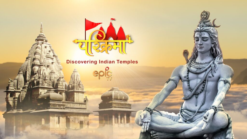 EPIC TV launches new series 'Parikrama – Discovering Indian Temples'