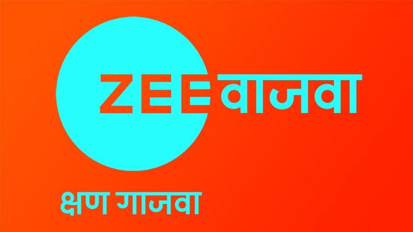 Zee-Vajwa-Orange.jpg