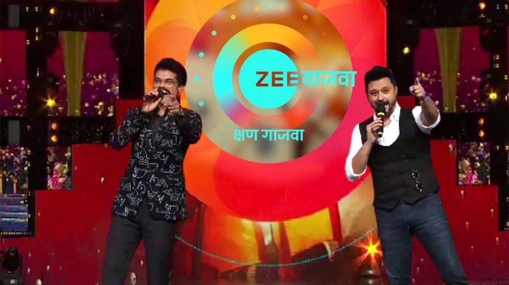 Zee unveils logo of its Marathi regional music channel 'Zee Vajwa' at Zee Gaurav Puraskar 2020