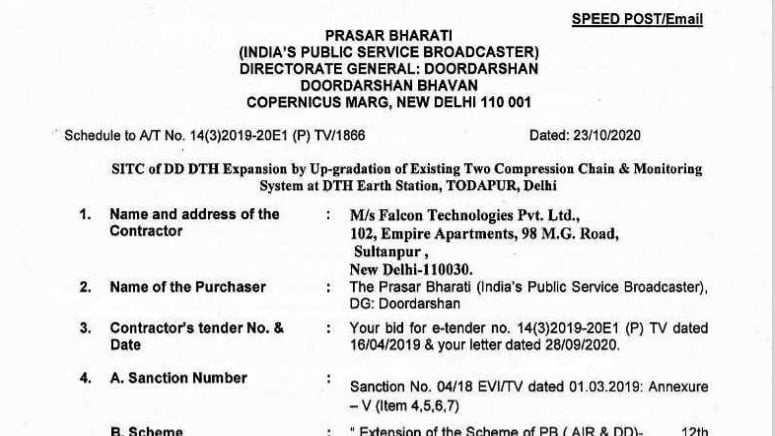 Prasar Bharati awards SITC to upgrade existing two compression chain and monitoring system at DTH Earth Station, Todapur