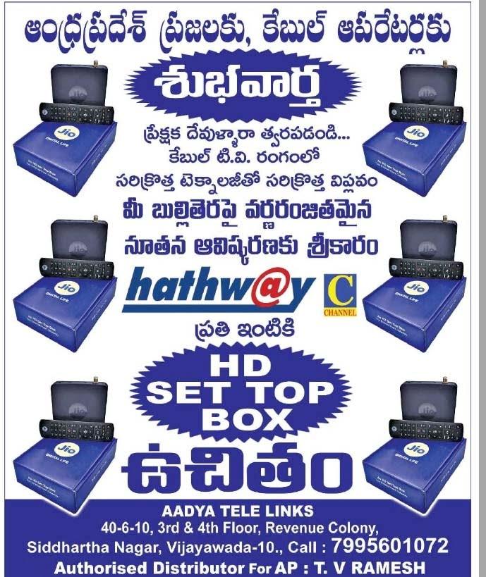 Hathway offering HD set-top boxes in Andhra Pradesh