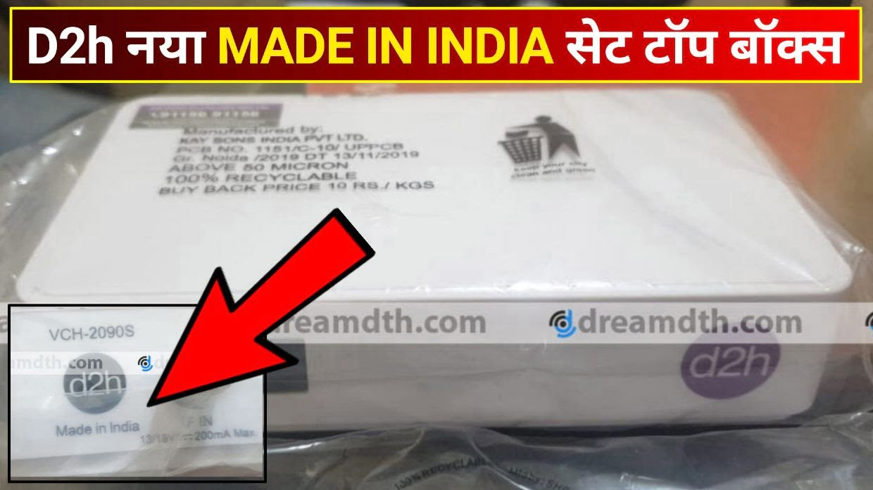 Video: D2H's new Made in India Set Top Box | Hindi