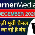 WarnerMedia Video