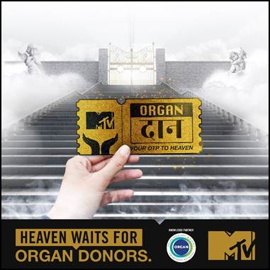 mtv organ daan