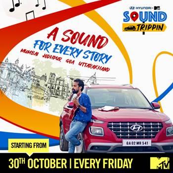 mtv sound tippin season 3