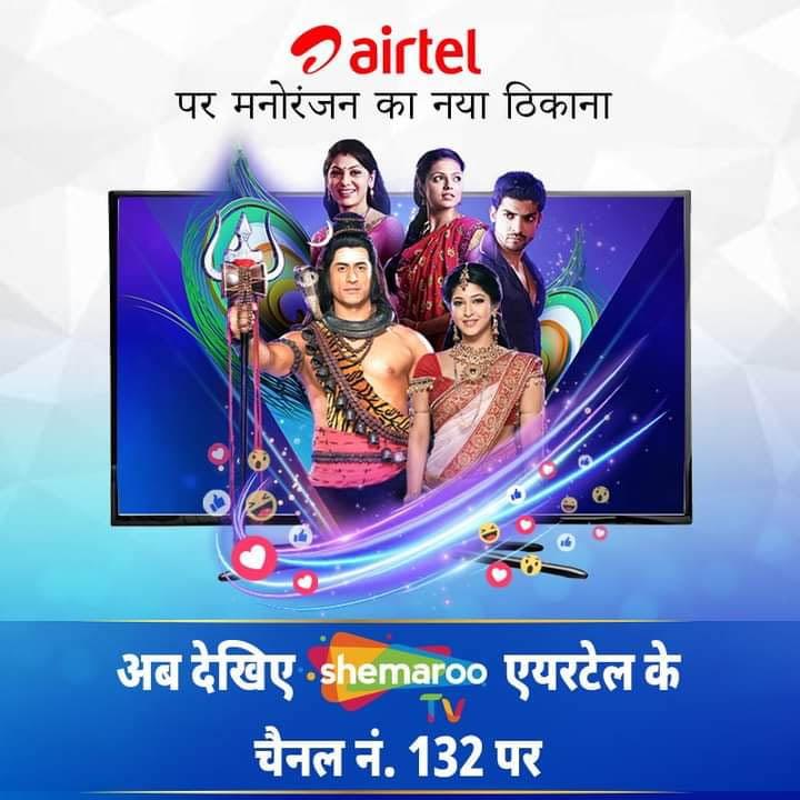 Airtel Digital TV rejigs LCN of Colors Rishtey, Sony Pal, Star Utsav, Zee Anmol, and Shemaroo TV