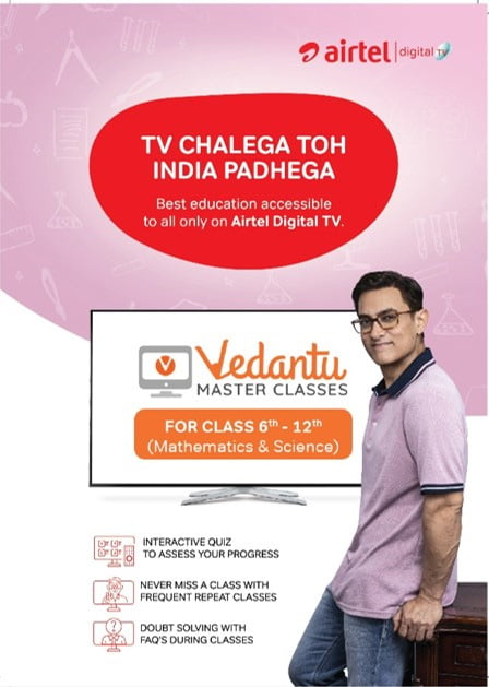 Airtel Digital TV doubles down on edutainment offerings with Vedantu Masterclass