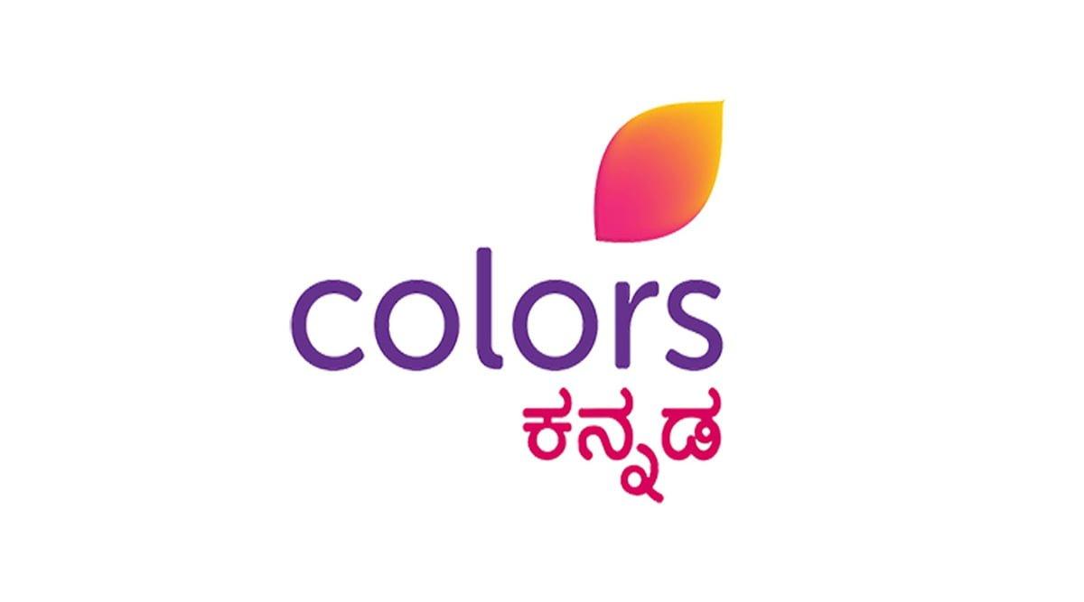 Colors Kannada Logo