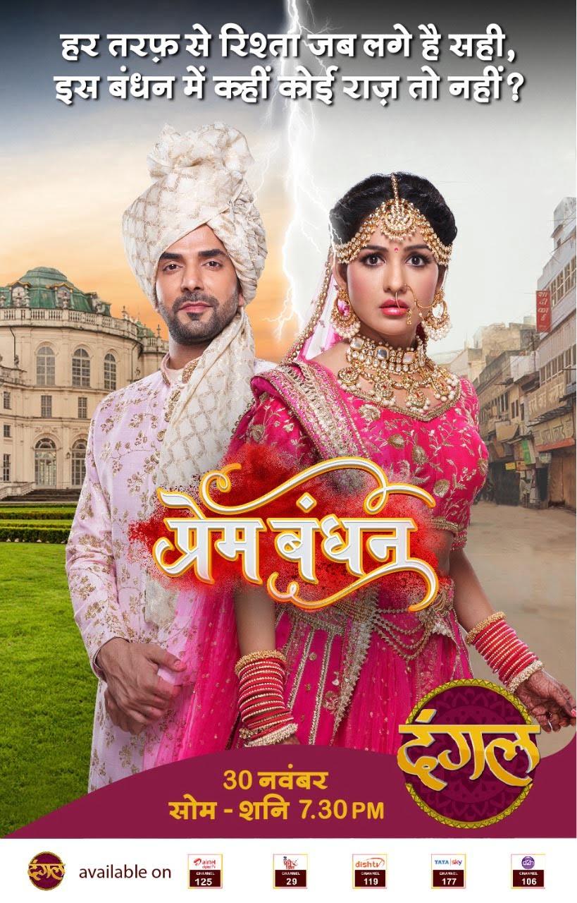 Dangal TV launching 'Prem Bandhan' from 30th November