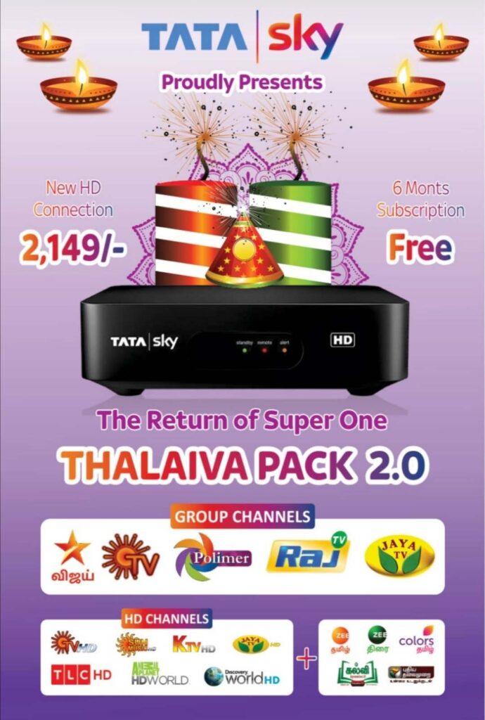 Thalaiva Pack 2.0