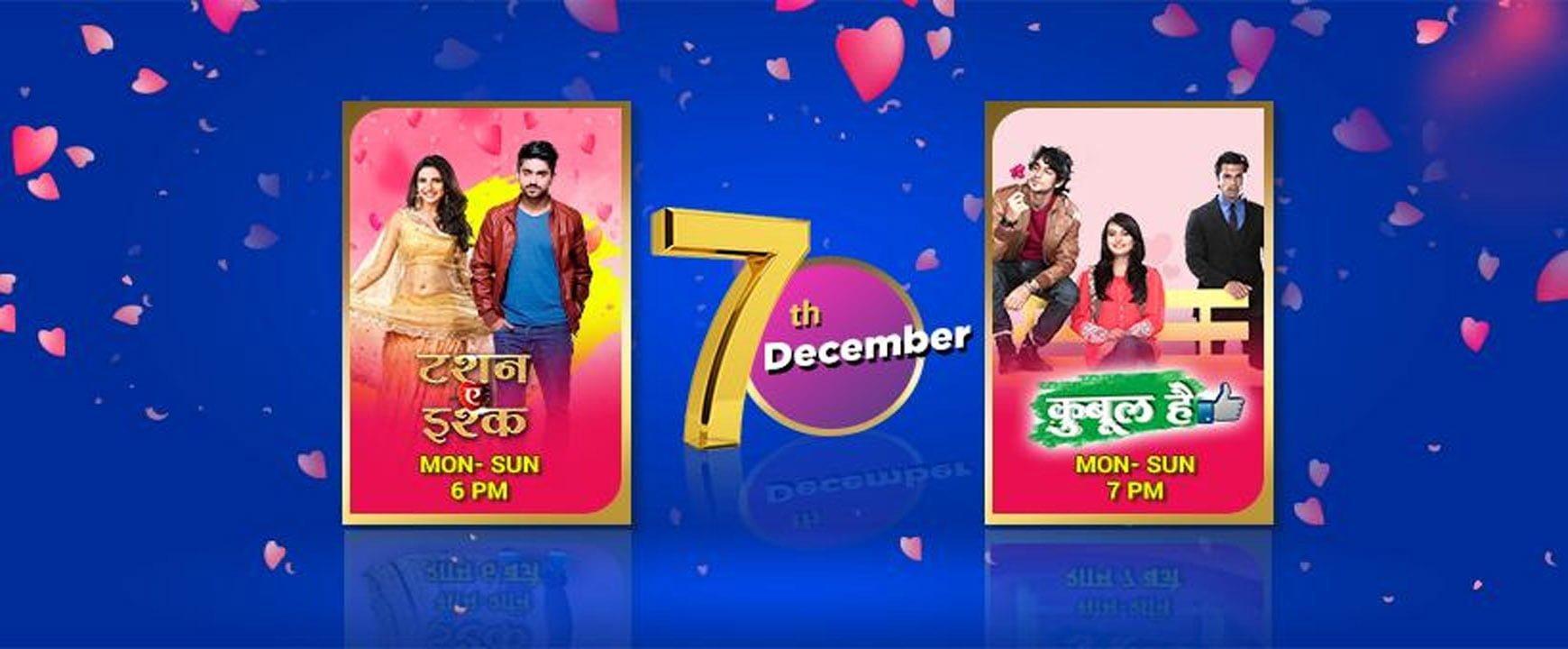 Big Ganga December Shows