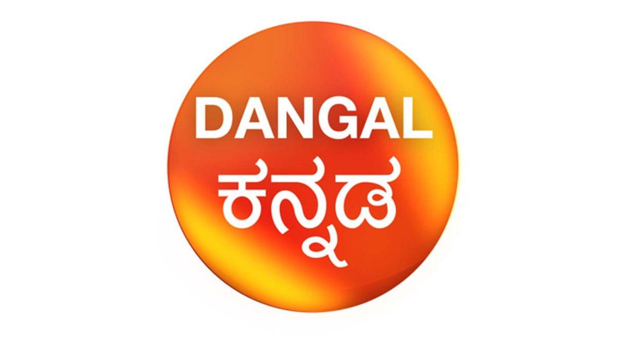 Dangal Kannada AMP Logo