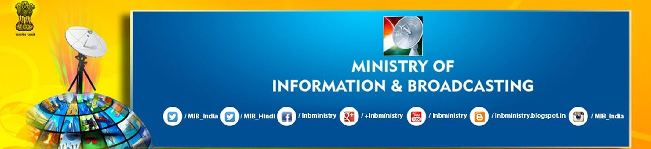 IB Ministry AMP Logo