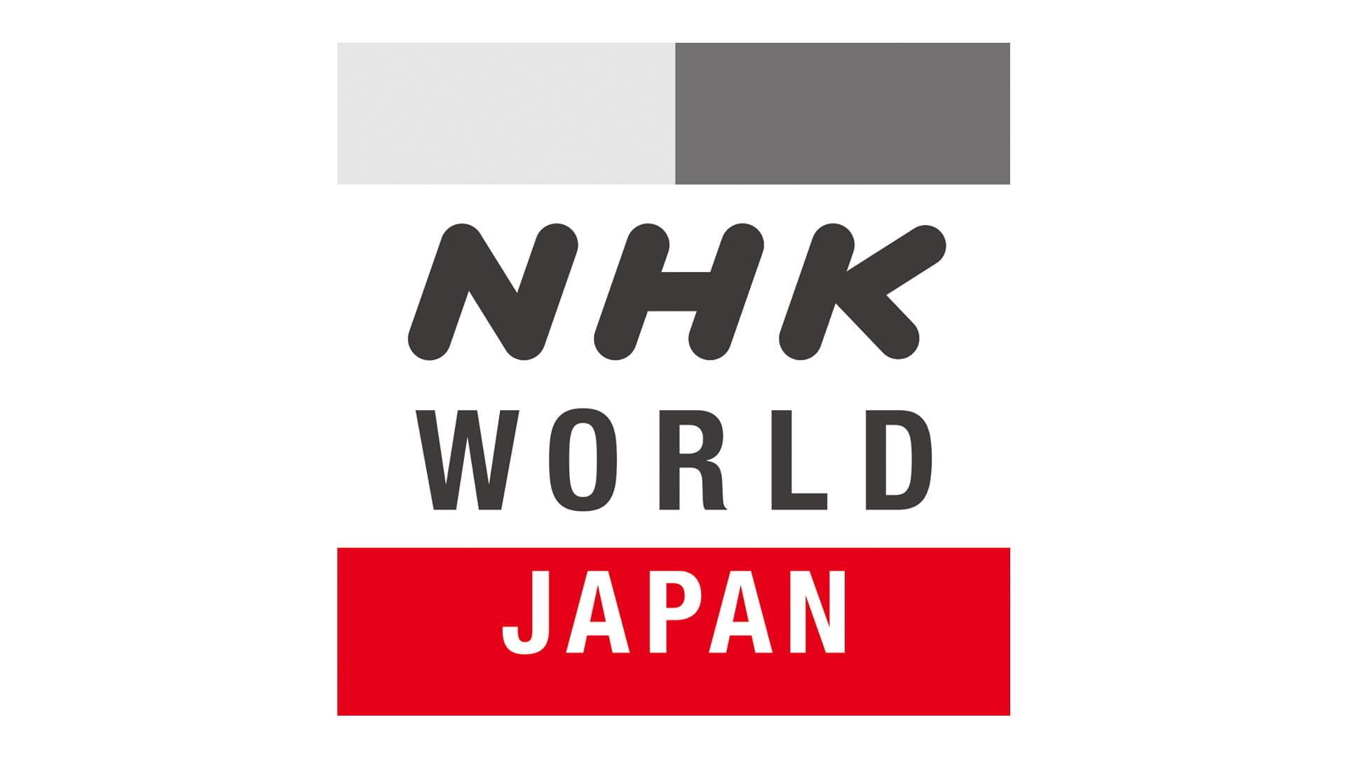 NHK World Japan AMP Logo