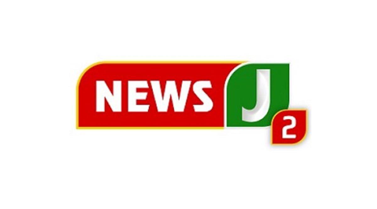 News J2 AMP Logo
