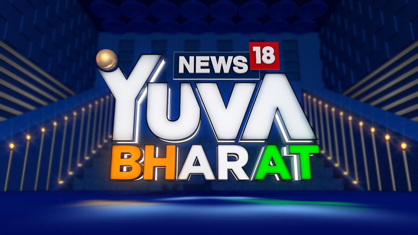News18 Yuva Bharat