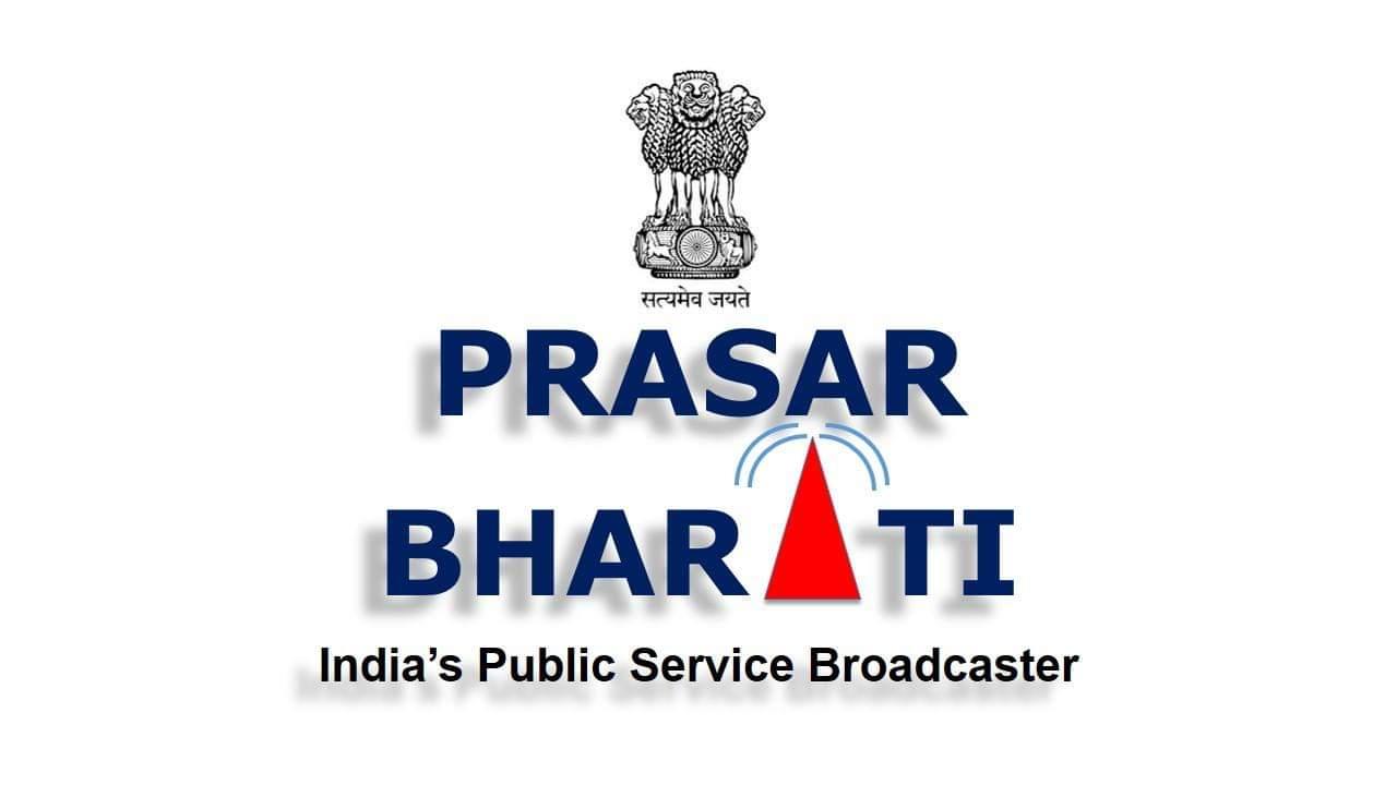 Prasar Bharati Logo