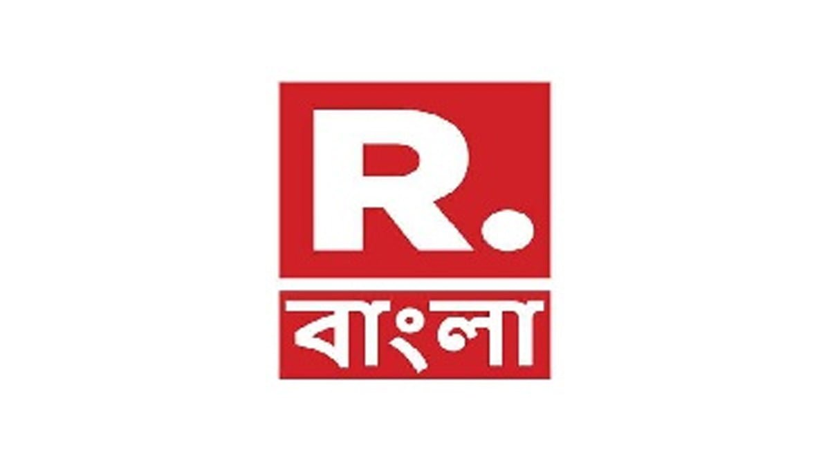 Republic Bangla AMP Logo