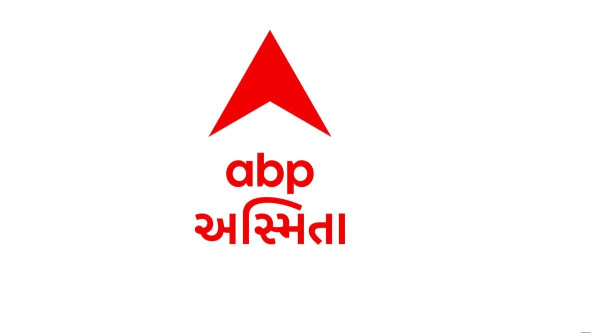 ABP Asmita AMP Logo